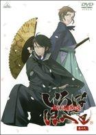 Bakumatsu Kikansetsu Irohanihoheto (DVD) (Vol.9) (Japan Version)