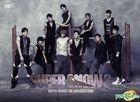Super Junior - The 3rd Asia Tour: Super Show 3 (2DVD + Photobook) (Taiwan Version)