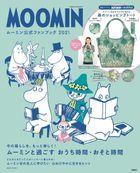 MOOMIN Official Fan Book 2021