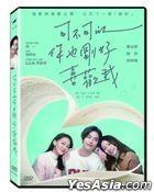 Do You Love Me As I Love You (2020) (DVD) (Taiwan Version)