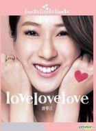 Love Love Love (CD + DVD) (With Album Poster)