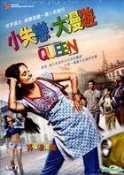 Queen (2014) (DVD) (Hong Kong Version)