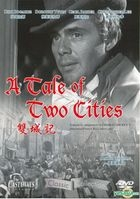 A Tale Of Two Cities (1958) (DVD) (Hong Kong Version)