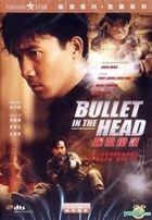 Bullet In The Head (1990) (Digitally Remastered & Restored) (DVD) (Hong Kong Version)