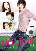 No Limit - Heading to the Ground (DVD) (Boxset 1) (Japan Version)