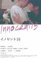 Innocent 15 (DVD) (Japan Version)