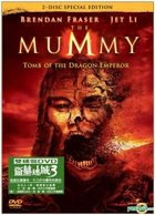 The Mummy: Tomb Of The Dragon Emperor (DVD) (2-Disc Special Edition) (Hong Kong Version)