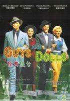 Guys And Dolls (1955) (DVD) (Hong Kong Version)