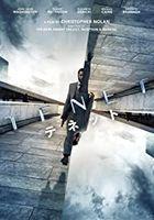 TENET  (DVD) (Japan Version)