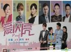 Pearl (2013) (DVD) (End) (China Version)