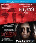 Impetigore (2019) + Satan's Slaves (2017) (Blu-ray) (2-Movie Boxset Limited Edition) (Hong Kong Version)