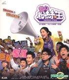 Super Fans (VCD) (Hong Kong Version)