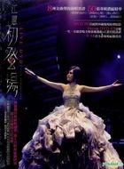 Jody Chiang First Live (2DVD)