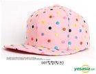 Tae Yang (Big Bang) Style - Dot Hip Hop Cap (Pink)