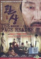 The Face Reader (2013) (DVD) (Malaysia Version)