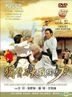 One Arm Chivalry Fights Against One Arm Chivalry (DVD) (Taiwan Version)