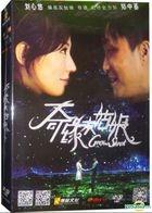 Grey Met Shrek (2014) (DVD-9) (China Version)