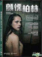 Berlin Syndrome (2017) (DVD) (Hong Kong Version)