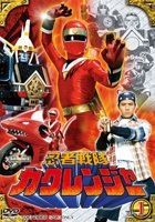 Ninja Sentai Kakuranger (DVD) (Vol.1) (Japan Version)