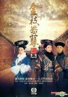 War And Beauty (DVD) (Part II) (End) (English Subtitled) (TVB Drama)