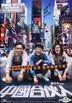 American Dreams in China (2013) (DVD) (English Subtitled) (Hong Kong Version)