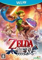 薩爾達無雙 (Wii U) (普通版) (日本版)