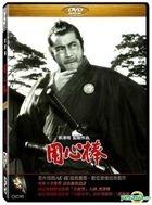 Yojimbo (1961) (DVD) (Taiwan Version)