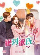 My Absolute Boyfriend (DVD) ( Box 1) (Japan Version)