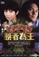 Who's The Hero (DVD) (End) (Taiwan Version)
