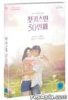 50 First Kisses (2018) (DVD) (Korea Version)