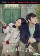 Be With You (2018) (DVD) (Hong Kong Version)