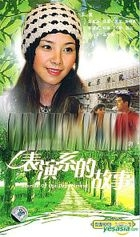 Stories Of The Department (Vol.1-20) (End) (China Version)