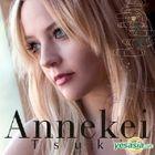 Annekei - Tsuki (Korea Version)