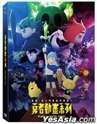 Brave Animation Series (Blu-ray + DVD) (Ep. 1-6) (Taiwan Version)