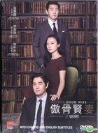 The Good Wife (2016) (DVD) (Ep.1-16) (End) (Multi-audio) (English Subtitled) (tvN TV Drama) (Singapore Version)
