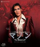 Hoshi Gumi Takarazuka Bow Hall Koen Musical Roman 'Manon' (Blu-ray) (Japan Version)