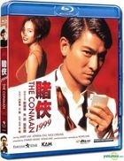 赌侠1999 (Blu-ray) (香港版)