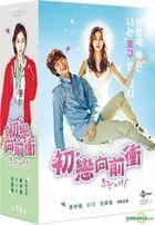 初戀向前衝 (DVD) (1-16集) (完) (韓/国語配音) (tvN劇集) (台湾版)