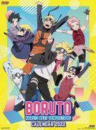 Boruto: Naruto Next Generations 2022 Calendar (Japan Version)