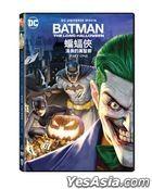 Batman: The Long Halloween - Part One (2021) (DVD) (Hong Kong Version)