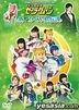 Pretty Soldier Sailor Moon - New Legend of Kaguya Island (Japan Version)