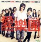 Bandage (VCD) (Hong Kong Version)