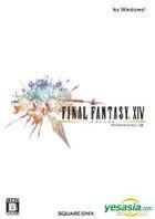 Final Fantasy XIV Online (DVD 版) (日本版)