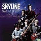 2016 Skyline Asia Tour Live (DVD)
