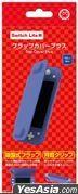 Nintendo Switch Fla (Japan Version)