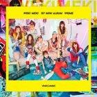 Weki Meki Mini Album Vol. 1 - WEME