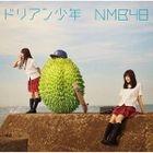 Durian Shounen [Type B](SINGLE+DVD) (Japan Version)