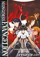 NEON GENESIS EVANGELION Theatrical Feature Vol.09/10 (Japan Version)