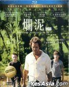 Mud (2012) (Blu-ray) (Hong Kong Version)