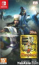 Shin Sangoku Musou 8 Empires (Asian Chinese Version)
